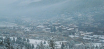Thimphu experiences first snowfall of the year